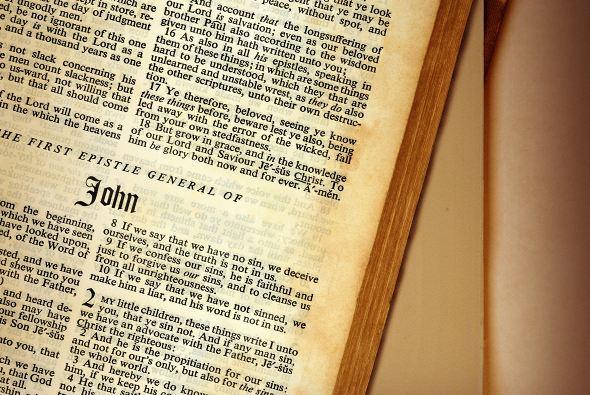 诗篇119篇是圣经最长的篇章