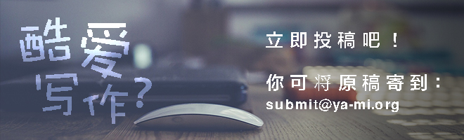 submit_article