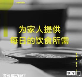 SC_Success-quote-(01)