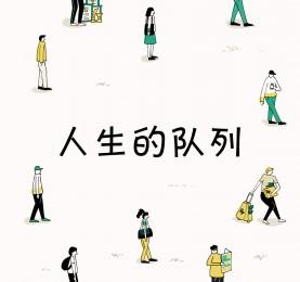 Ya-Mi-SC-cover