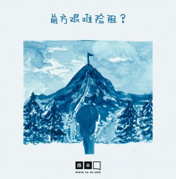 01--The-Journey(SC)