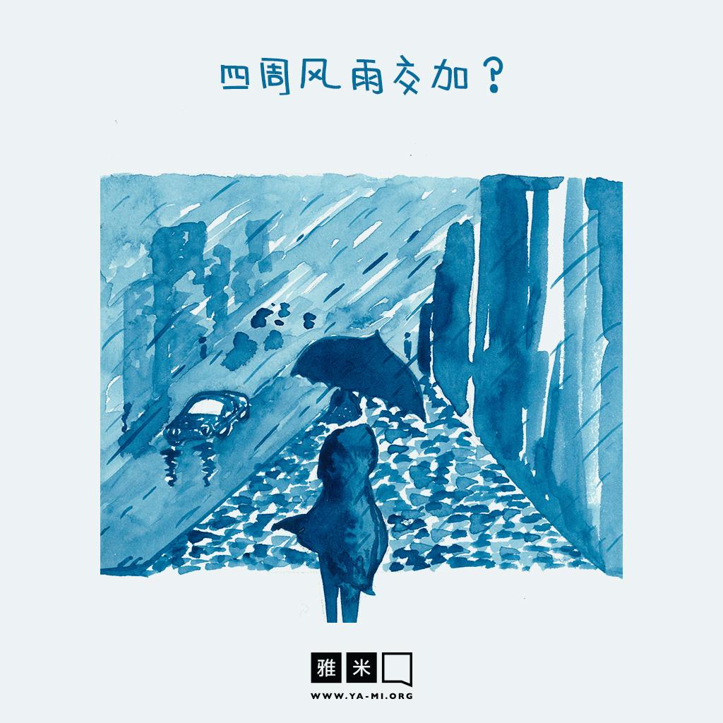 02--The-Journey(SC)