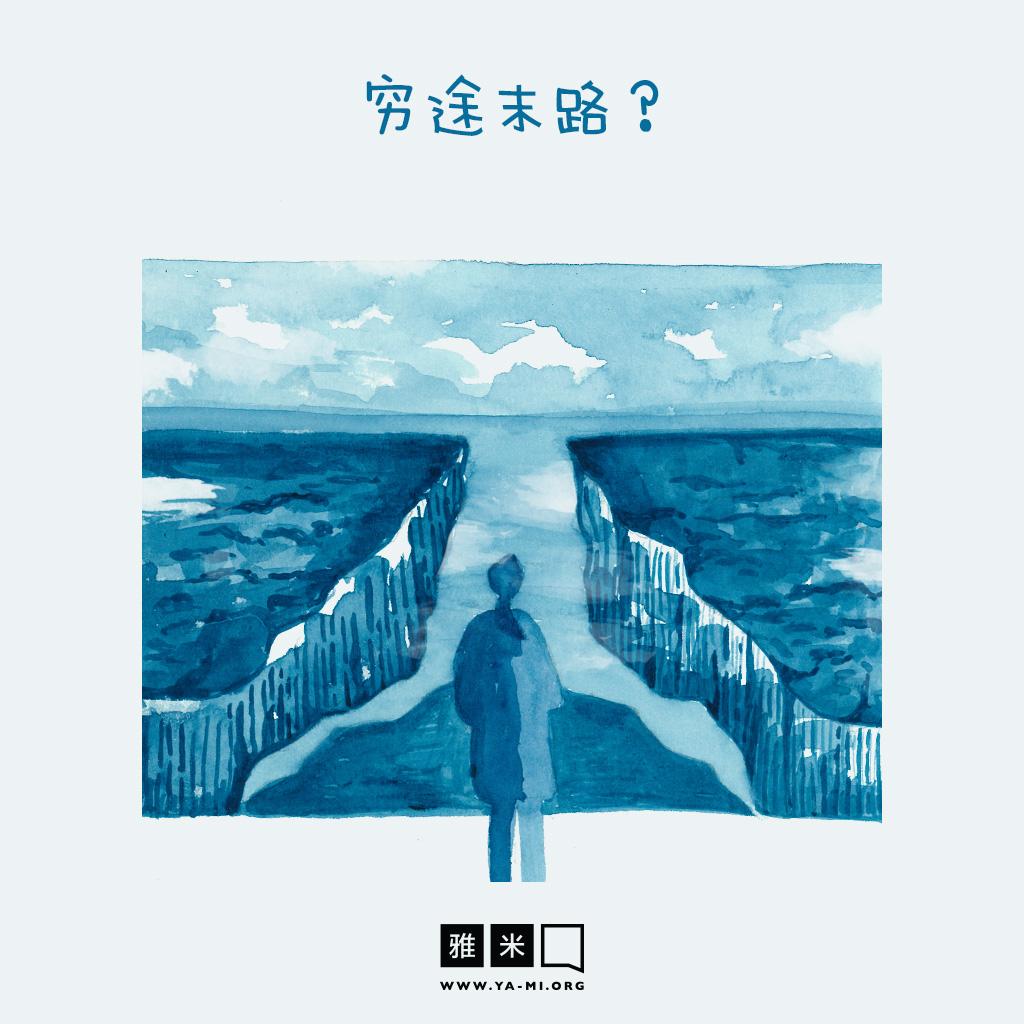 05--The-Journey(SC)