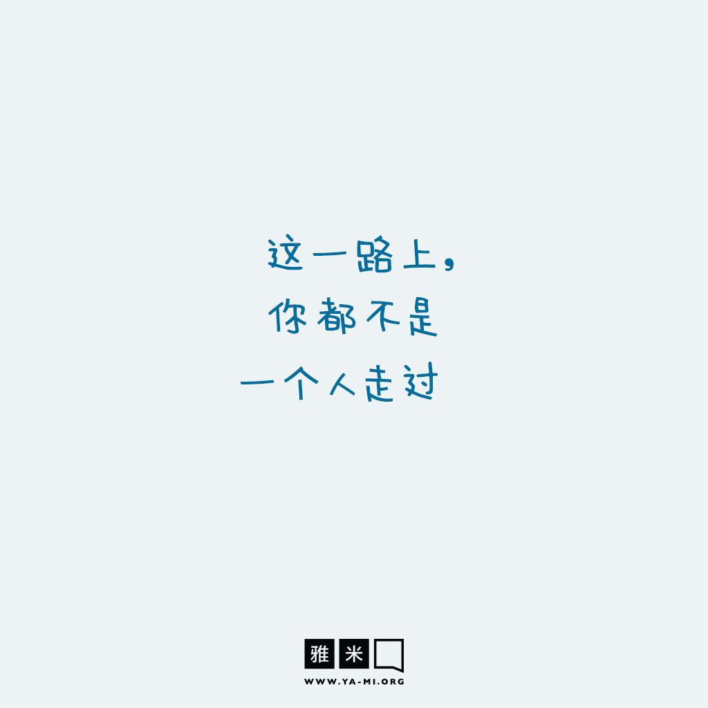 07--The-Journey(SC)