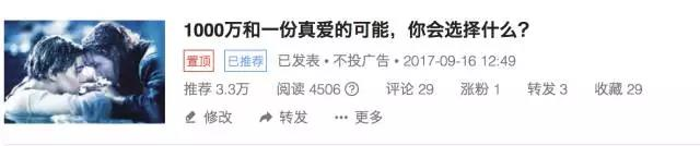 WeChat Image_20171006083009