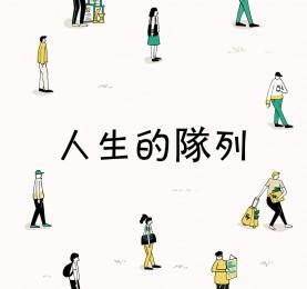 Ya-Mi-TC-cover