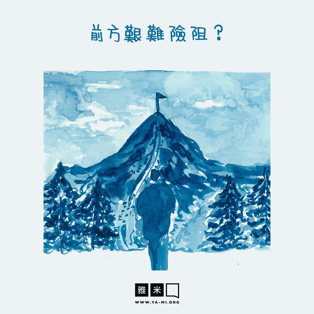 01-The-Journey(TC)