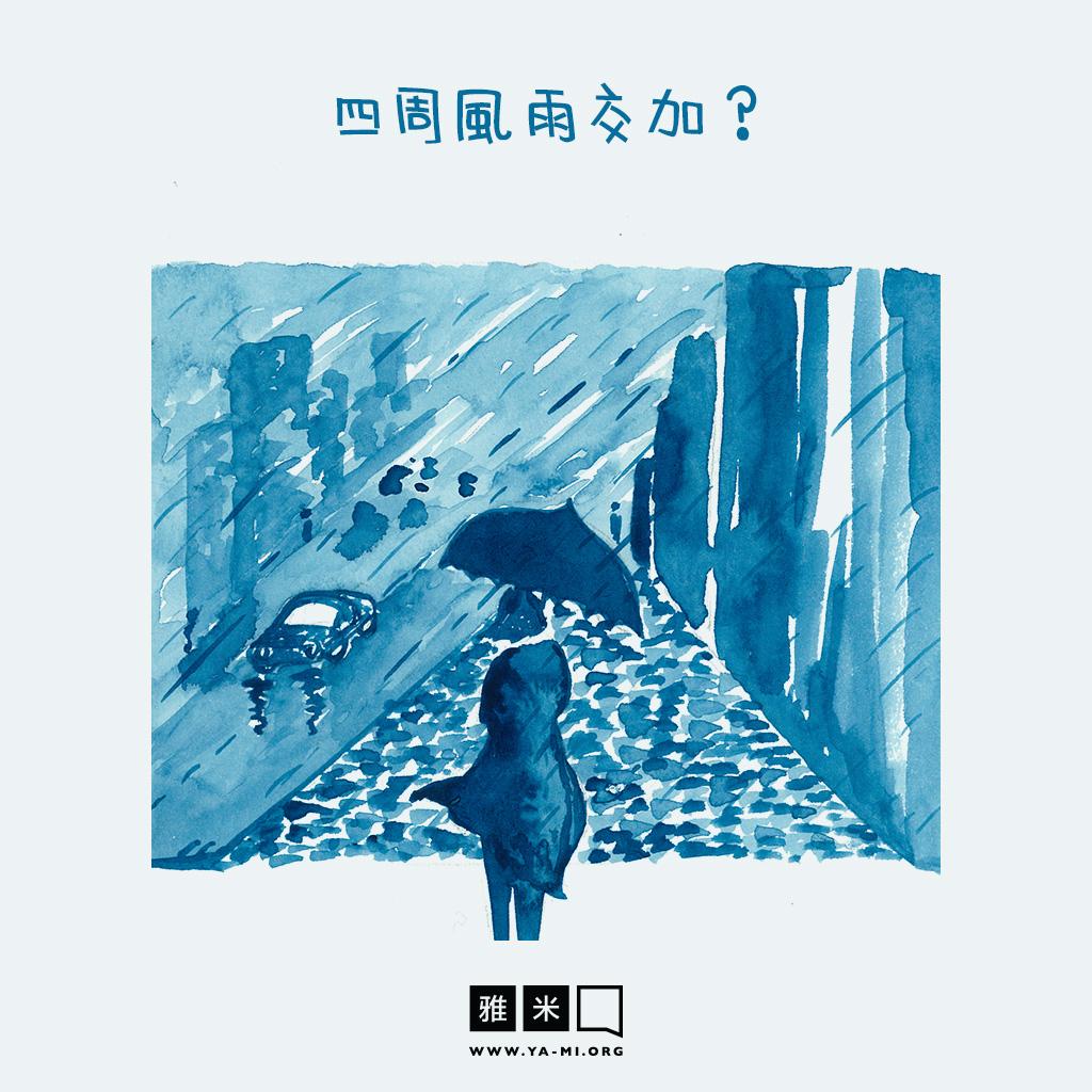 02-The-Journey(TC)