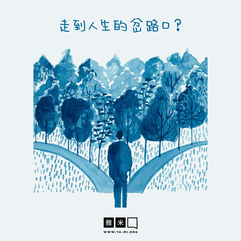 04-The-Journey(TC)