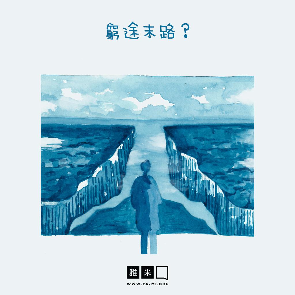 05-The-Journey(TC)