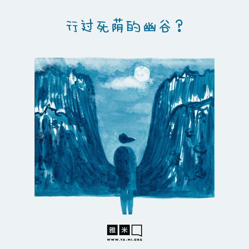 06-The-Journey(TC)