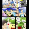 漫画:生命马拉松