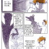 漫画:荫庇之下