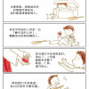 漫画:平安